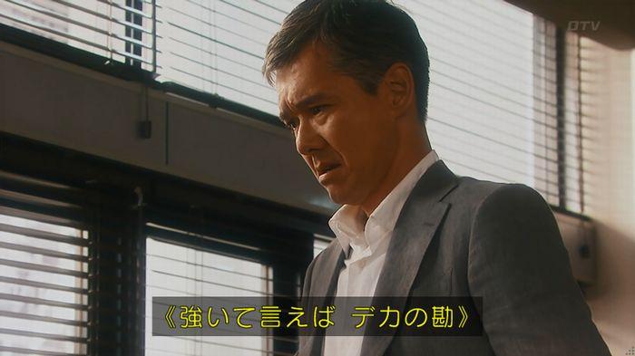 いきもの係 2話のキャプ419