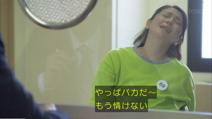 監獄のお姫さま 4話のキャプ510