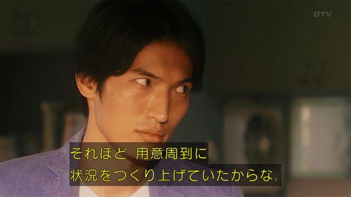 いきもの係 5話のキャプ695
