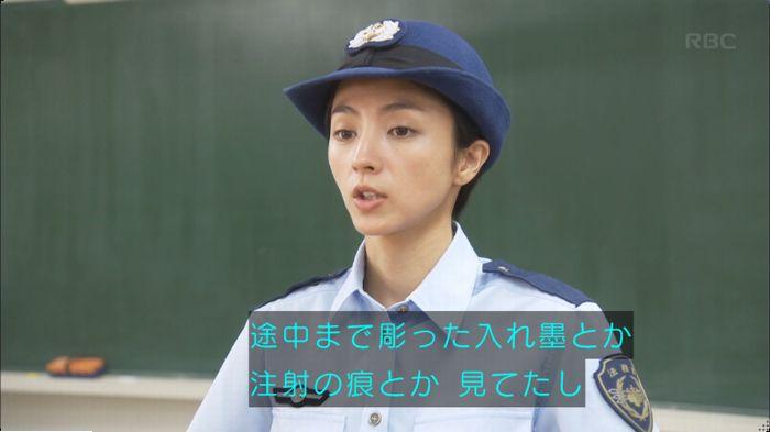 監獄のお姫さま 5話のキャプ163