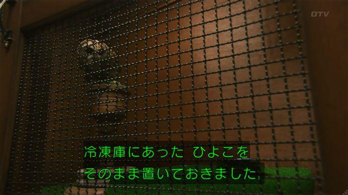 警視庁いきもの係 8話のキャプ629