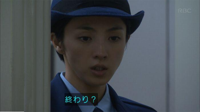 監獄のお姫さま 2話のキャプ438