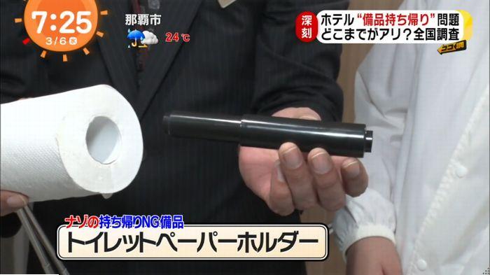 めざましTVのキャプ36