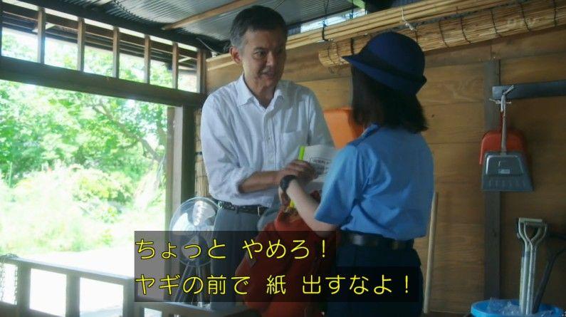 いきもの係 4話のキャプ242