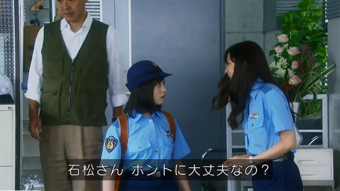 警視庁いきもの係 最終話のキャプ252