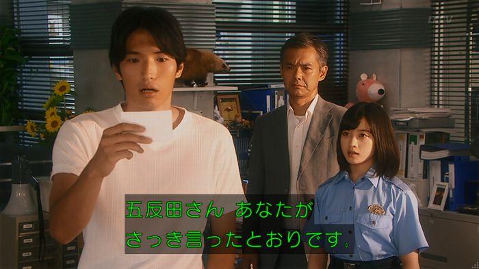 いきもの係 5話のキャプ758