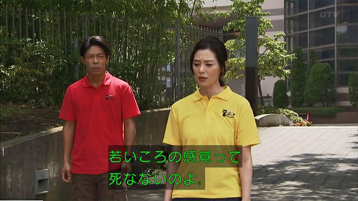 ウツボカズラの夢6話のキャプ250