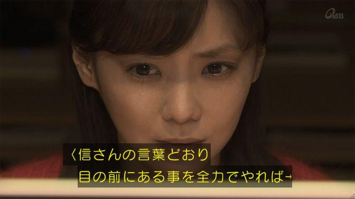 奪い愛 5話のキャプ561