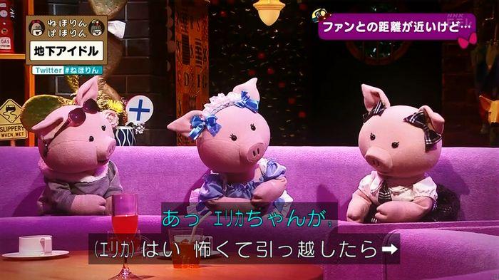 ねほりん 地下アイドル後編のキャプ140