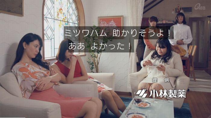 家政婦のミタゾノ 2話のキャプ639
