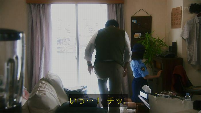 いきもの係 3話のキャプ396