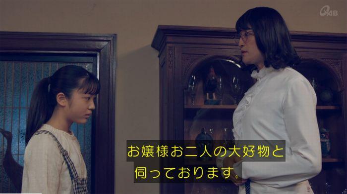 家政婦のミタゾノ 5話のキャプ362