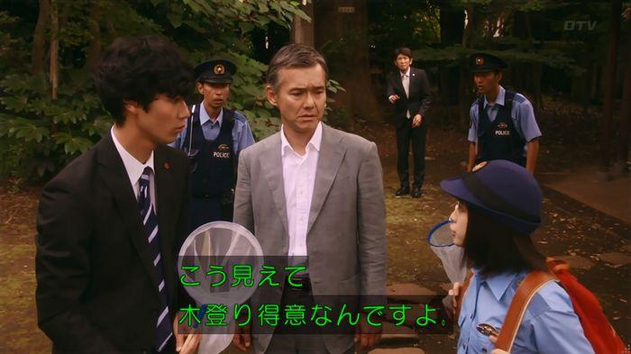 警視庁いきもの係 8話のキャプ594