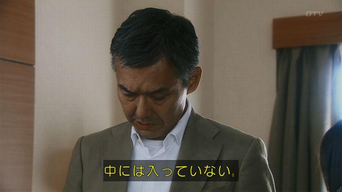 いきもの係 3話のキャプ269