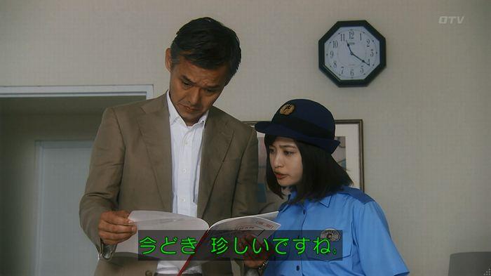 いきもの係 5話のキャプ255