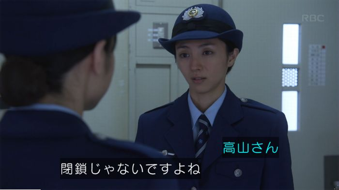 監獄のお姫さま 3話のキャプ254