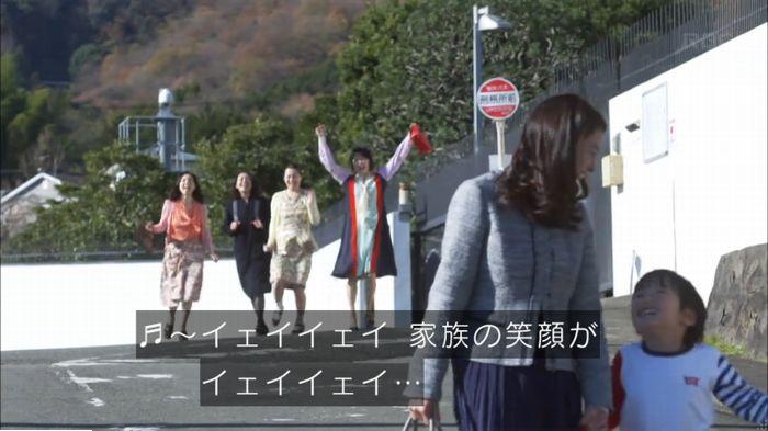 監獄のお姫さま 最終話のキャプ694
