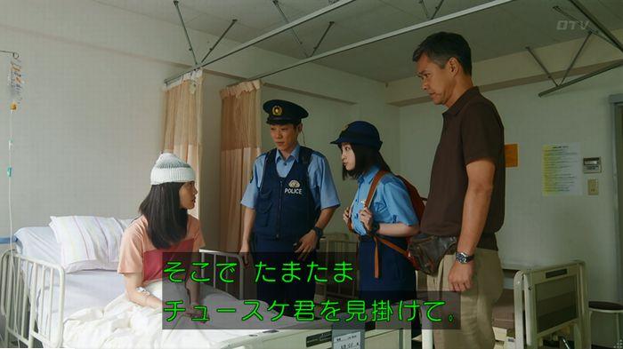 警視庁いきもの係 9話のキャプ226