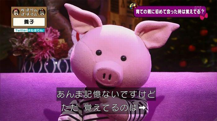 ねほりん 養子回のキャプ56