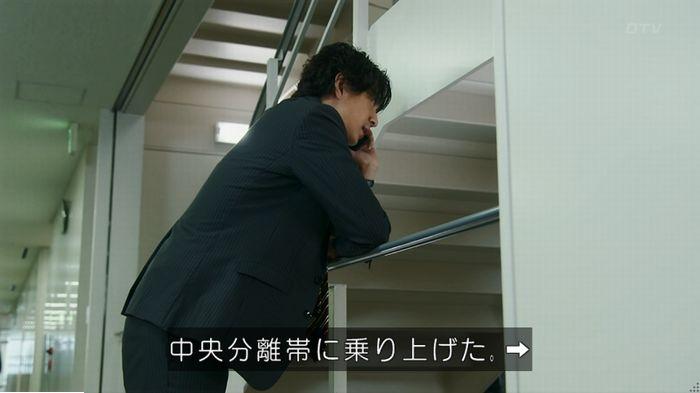 警視庁いきもの係 9話のキャプ614