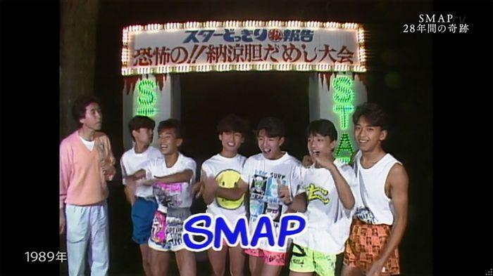 SMAP×SMAP最終回のキャプ16