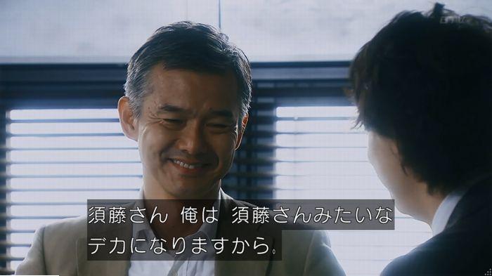 警視庁いきもの係 最終話のキャプ864