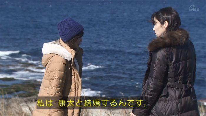 奪い愛 4話のキャプ306