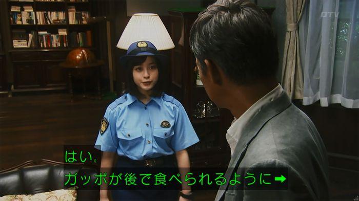 警視庁いきもの係 8話のキャプ628