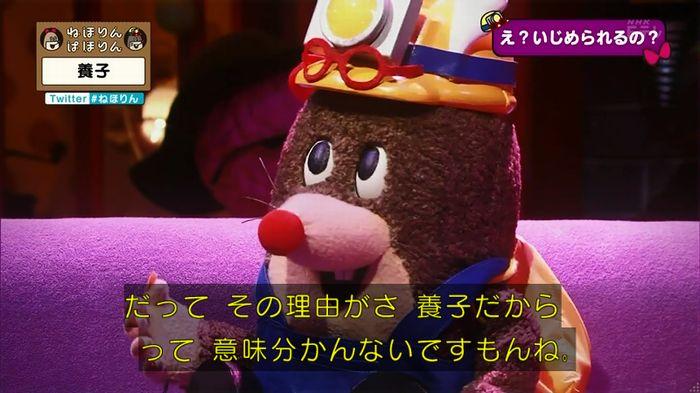 ねほりん 養子回のキャプ203