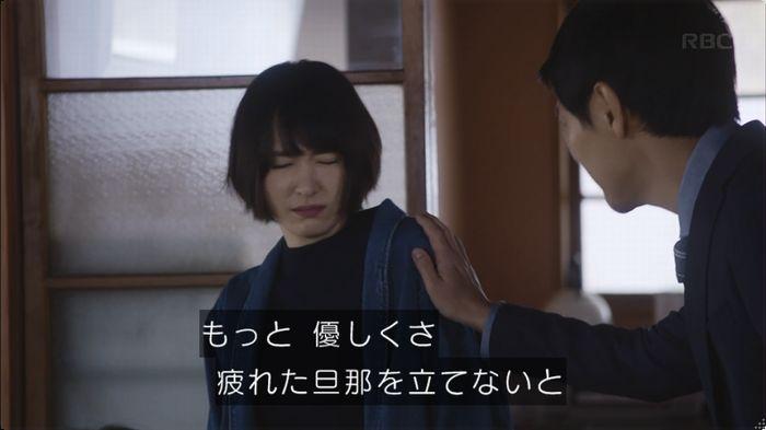 逃げ恥 8話のキャプ363