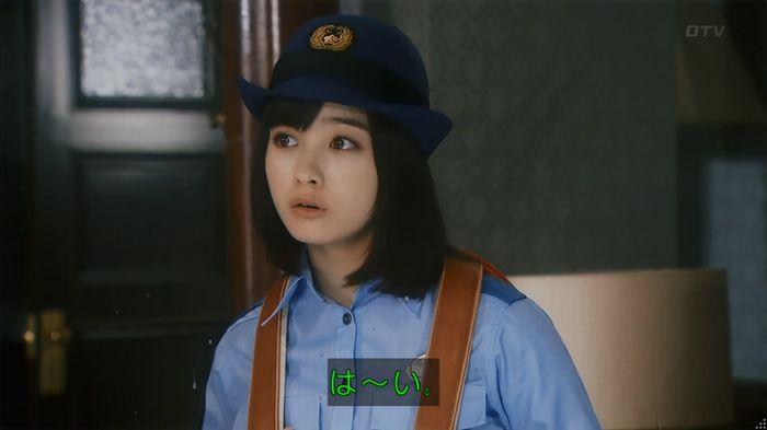 いきもの係 2話のキャプ32