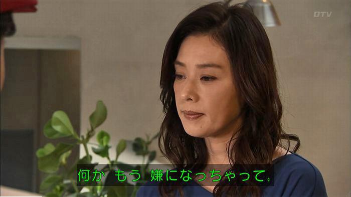 ウツボカズラの夢7話のキャプ307
