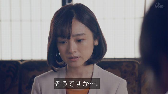 家政婦のミタゾノ 5話のキャプ209