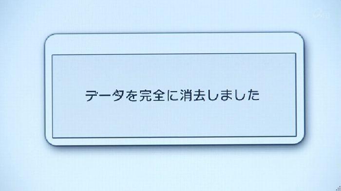 奪い愛 4話のキャプ515