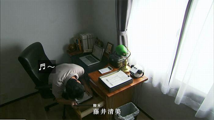 ウツボカズラの夢5話のキャプ647
