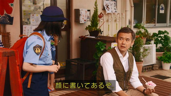警視庁いきもの係 8話のキャプ366