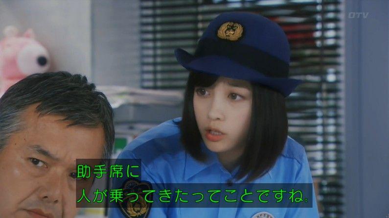 いきもの係 4話のキャプ538