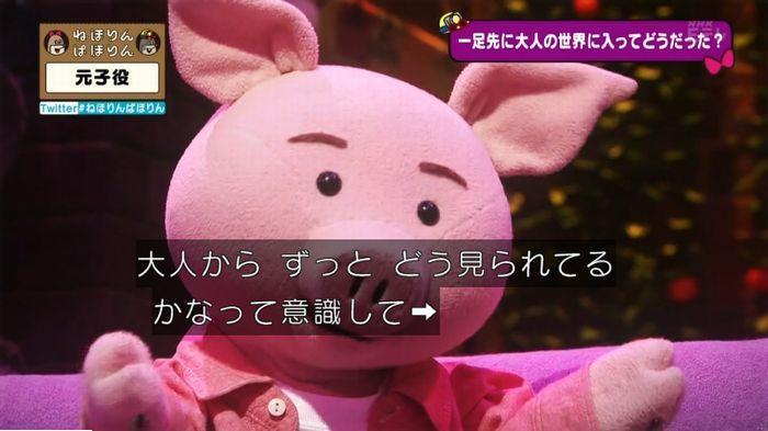 ねほりん元子役のキャプ283
