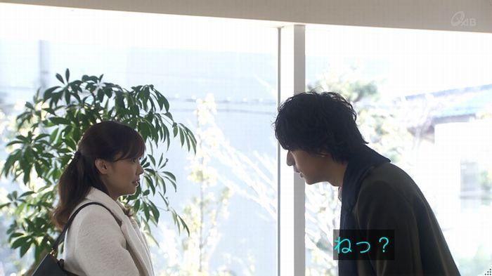 奪い愛 5話のキャプ241