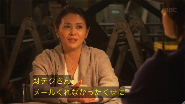 監獄のお姫さま 9話のキャプ340