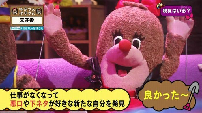 ねほりん元子役のキャプ396