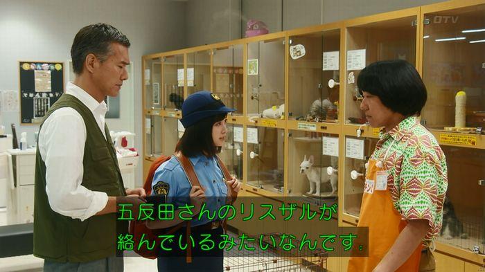 いきもの係 5話のキャプ458