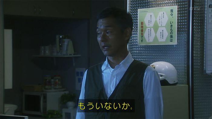 いきもの係 5話のキャプ594
