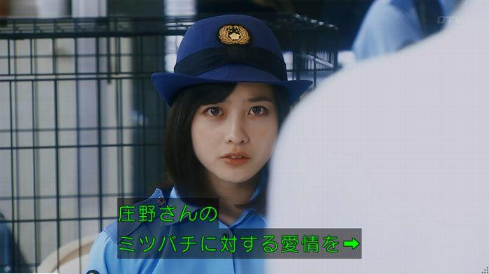 警視庁いきもの係 最終話のキャプ718