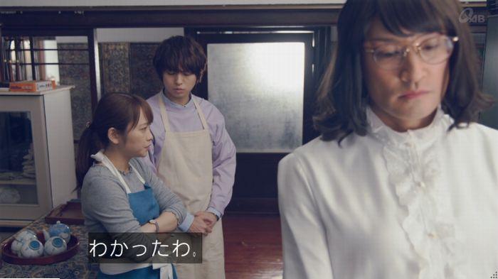 家政婦のミタゾノ 5話のキャプ216