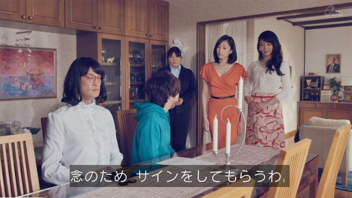 家政婦のミタゾノ 2話のキャプ110