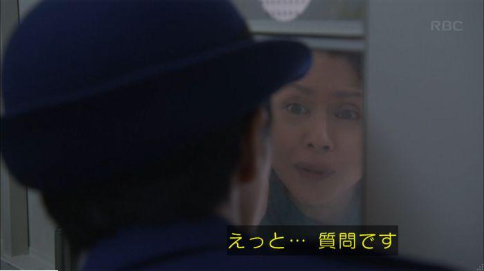 監獄のお姫さま 4話のキャプ191