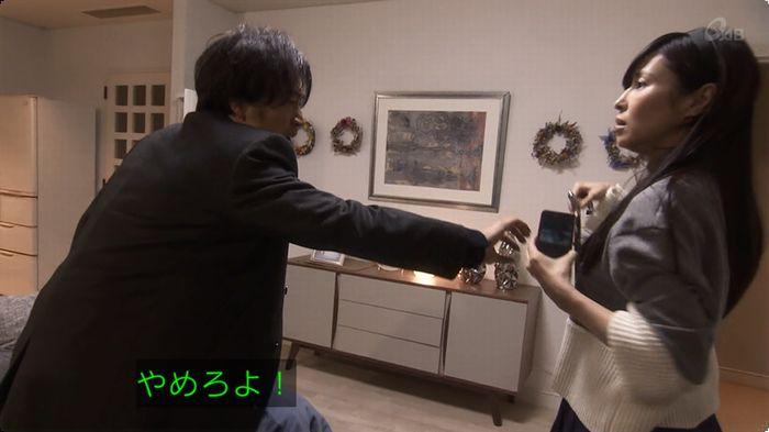 奪い愛 3話のキャプ748