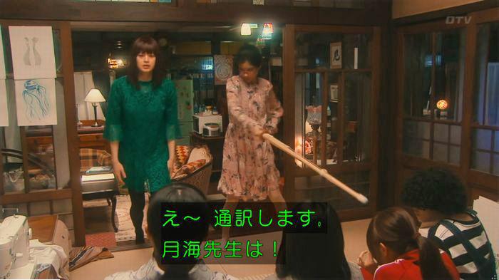 海月姫7話のキャプ517