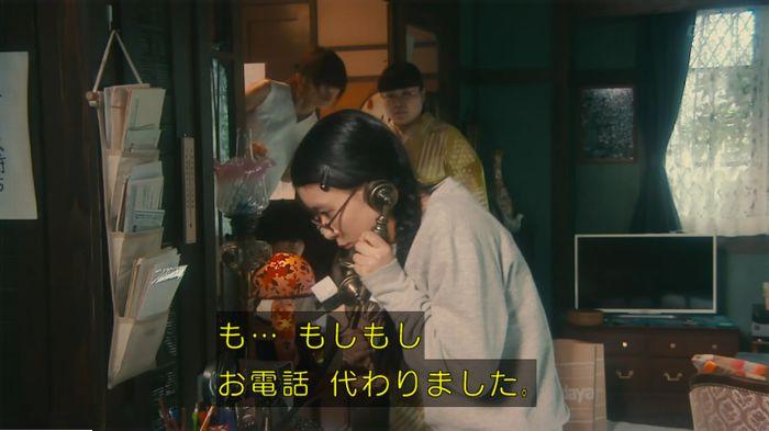 海月姫7話のキャプ200